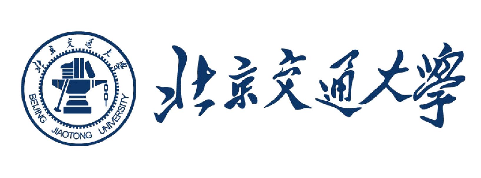 BJTU logo1 copy