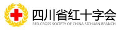 Redcross logo copy