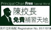 pcftw logo