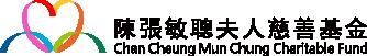 Chan Cheung Mun Chung Charitable Fund
